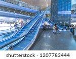 doha  qatar   august 16  2018 ... | Shutterstock . vector #1207783444