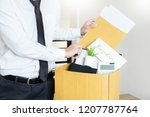 businessmen are holding... | Shutterstock . vector #1207787764