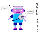 cute robot in flat style on... | Shutterstock .eps vector #1207839367