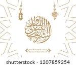 arabic islamic mawlid al nabi... | Shutterstock .eps vector #1207859254