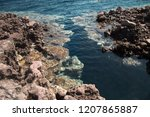 clean blue water of dahab  egypt | Shutterstock . vector #1207865887