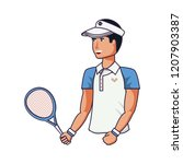 man tennis playing with racket... | Shutterstock .eps vector #1207903387