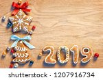merry christmas and happy new... | Shutterstock . vector #1207916734