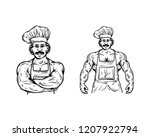 set line art hand drawn vector... | Shutterstock .eps vector #1207922794