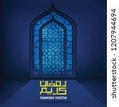 vector illustration ramadan... | Shutterstock .eps vector #1207944694