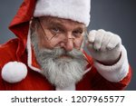 close up portrait of bearded... | Shutterstock . vector #1207965577