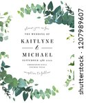 herbal invitation simple vector ... | Shutterstock .eps vector #1207989607