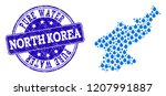 map of north korea vector... | Shutterstock .eps vector #1207991887