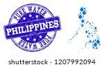 map of philippines vector... | Shutterstock .eps vector #1207992094