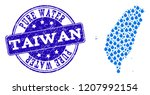 map of taiwan vector mosaic and ... | Shutterstock .eps vector #1207992154