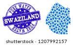 map of swaziland vector mosaic... | Shutterstock .eps vector #1207992157