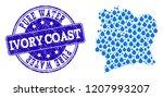 map of ivory coast vector... | Shutterstock .eps vector #1207993207