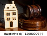 judge's hammer and model of the ...   Shutterstock . vector #1208000944