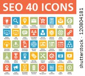 seo 40 icons | Shutterstock .eps vector #120804181