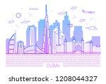 dubai city line art vector... | Shutterstock .eps vector #1208044327