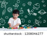 asian kid learning by playing... | Shutterstock . vector #1208046277
