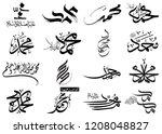 multiple logos for prophet... | Shutterstock .eps vector #1208048827