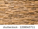 a background of a big sandstone ... | Shutterstock . vector #1208065711