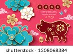 chinese new year 2019 greeting... | Shutterstock .eps vector #1208068384
