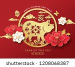 chinese new year 2019 greeting... | Shutterstock .eps vector #1208068387