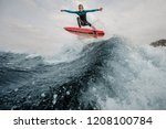 active and happy child boy... | Shutterstock . vector #1208100784