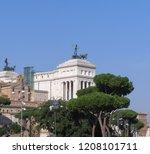 rome  italy   circa october...   Shutterstock . vector #1208101711
