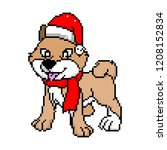 Christmas Dog In Pixels