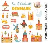 set danish landmarks  famous... | Shutterstock .eps vector #1208159131
