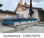 biogas in thailand | Shutterstock . vector #1208176471