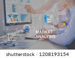 market analysis business team... | Shutterstock . vector #1208193154