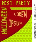 halloween party invitation... | Shutterstock .eps vector #1208213374