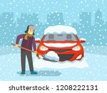 man with shovel cleaning snow.... | Shutterstock .eps vector #1208222131