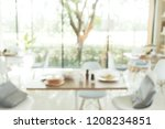 blur modern warm cafe... | Shutterstock . vector #1208234851