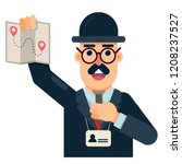 tourist guide with explanations ... | Shutterstock .eps vector #1208237527
