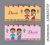 diwali or deepavali banner... | Shutterstock .eps vector #1208252737