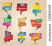 design origami stickers set.... | Shutterstock .eps vector #120825445