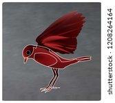 rare passerine bird  saxicola... | Shutterstock . vector #1208264164
