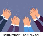 applause. people hands clapping.... | Shutterstock .eps vector #1208267521