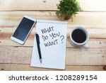 what do you want  business...   Shutterstock . vector #1208289154