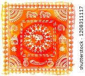 warli painting   hand drawn... | Shutterstock .eps vector #1208311117