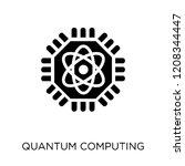 quantum computing icon. quantum ... | Shutterstock .eps vector #1208344447