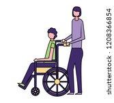 volunteers help work | Shutterstock .eps vector #1208366854