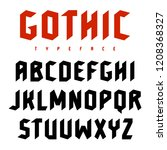 gothic font. uppercase letters... | Shutterstock .eps vector #1208368327