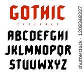 gothic font. uppercase letters... | Shutterstock .eps vector #1208368327