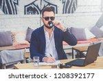 businessman preparing for...   Shutterstock . vector #1208392177