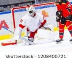 ice hockey goalie ready in... | Shutterstock . vector #1208400721