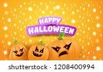 halloween horizontal web banner ... | Shutterstock .eps vector #1208400994