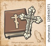 vintage religious template with ...   Shutterstock .eps vector #1208406571
