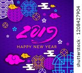 2019 happy asians new year... | Shutterstock .eps vector #1208427904