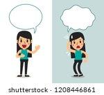vector cartoon character a... | Shutterstock .eps vector #1208446861
